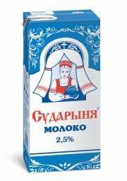 Молоко Сударыня 2,5% оптом
