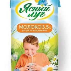 Молоко «Ясный луг»