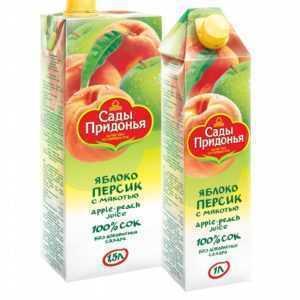 Яблочно-персиковый
