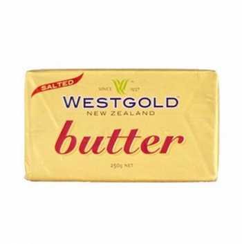 Масло сливочное Вестголд 1 кг