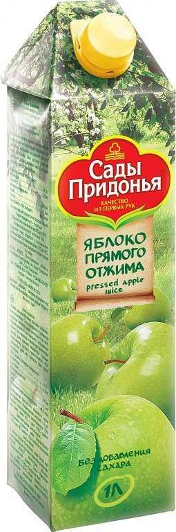 Натуральный яблочный сок прямого отжима