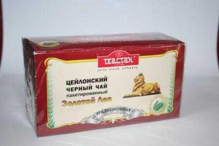 Золотой лев цейлонский чай
