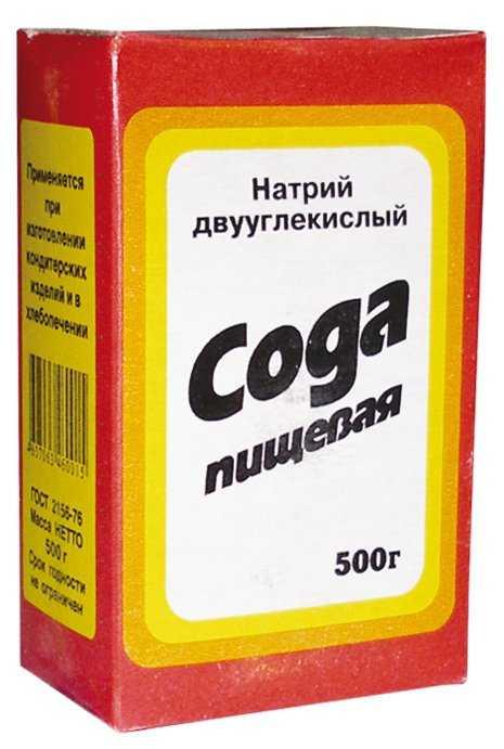 Сода пищевая 500гр Стерлитамак