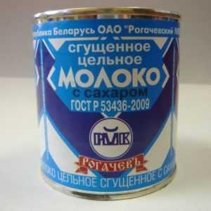 Молоко сгущенное 8,5% 380гр Рогачев