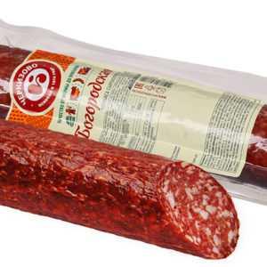 Колбаса сыро-копченая Богородская 300гр Черкизово