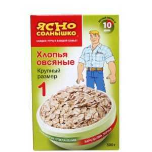 """Хлопья овсяные №1 500гр """"Ясно Солнышко"""""""
