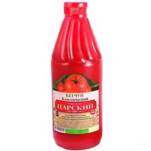 Кетчуп томатный Царский Классический 900гр