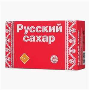 Сахар-рафинат 1кг Русагро-Белгород