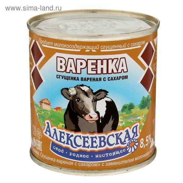 Молоко сгущенное вареное 8,5% 370гр Алексеевское