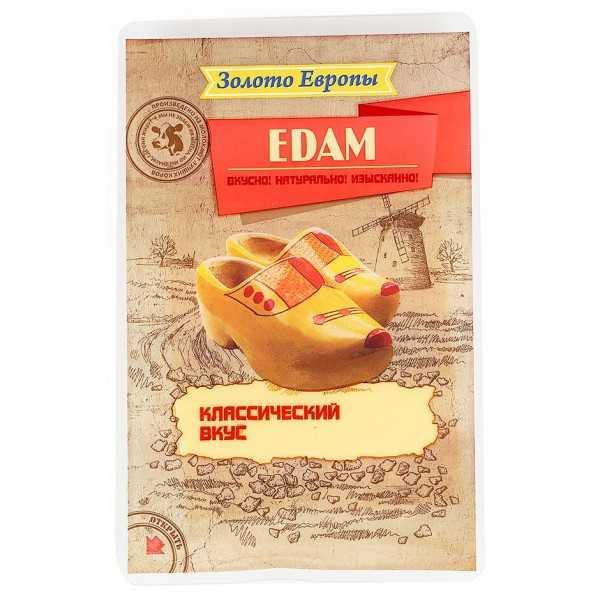 Сыр Эдам в нарезке 150гр Золото Европы