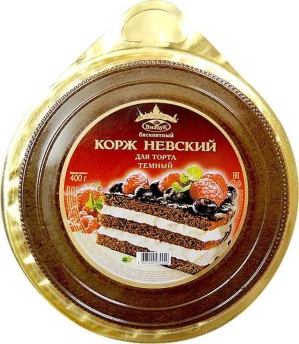 Корж Невский темный бисквитный 400гр