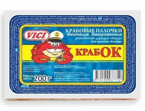 Крабовые палочки 200гр Крабок VICI