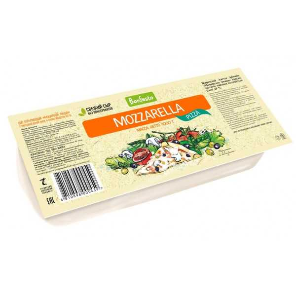 Сыр Моцарелла для пиццы 40% 1кг Bonfesto