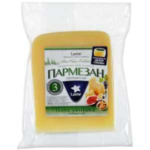 Сыр Пармезан 40% 200гр Лайме