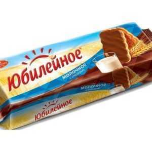 Печенье Юбилейное в глазури 116гр Мон дэлис Русь