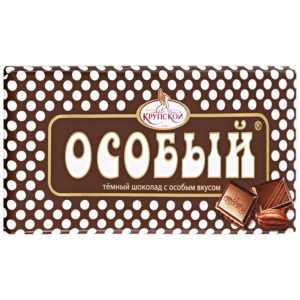 Шоколад темный Особый 90гр Крупской