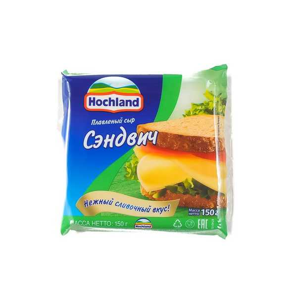 Сыр плавленый сэндвич 45% 150гр Hochland