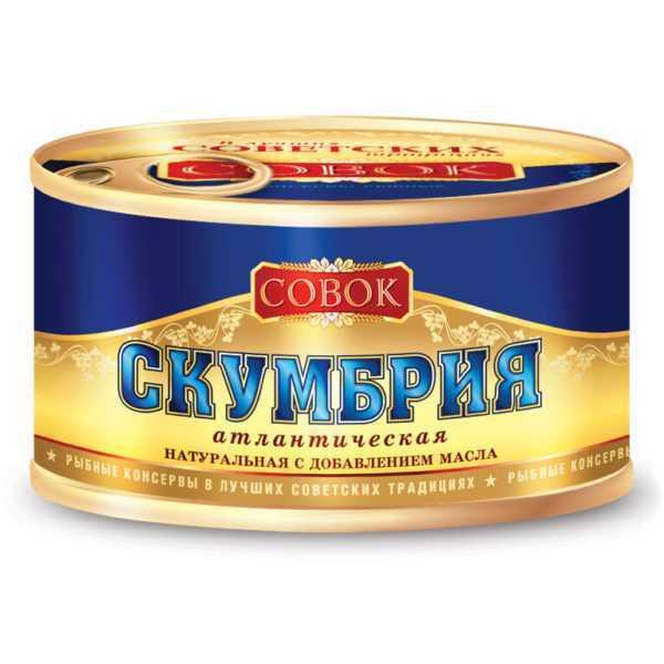 Скумбрия консервированная в собственном соку 250гр Совок