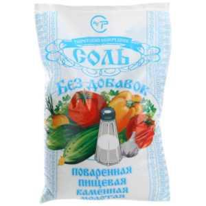 Соль поваренная крупная помол №1 1кг Руссоль