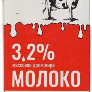 Молоко ультрапастеризованное 3,2% 1л Станичное