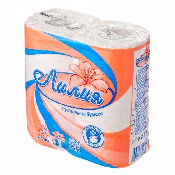 Туалетная бумага Лилия 2 слоя 4шт